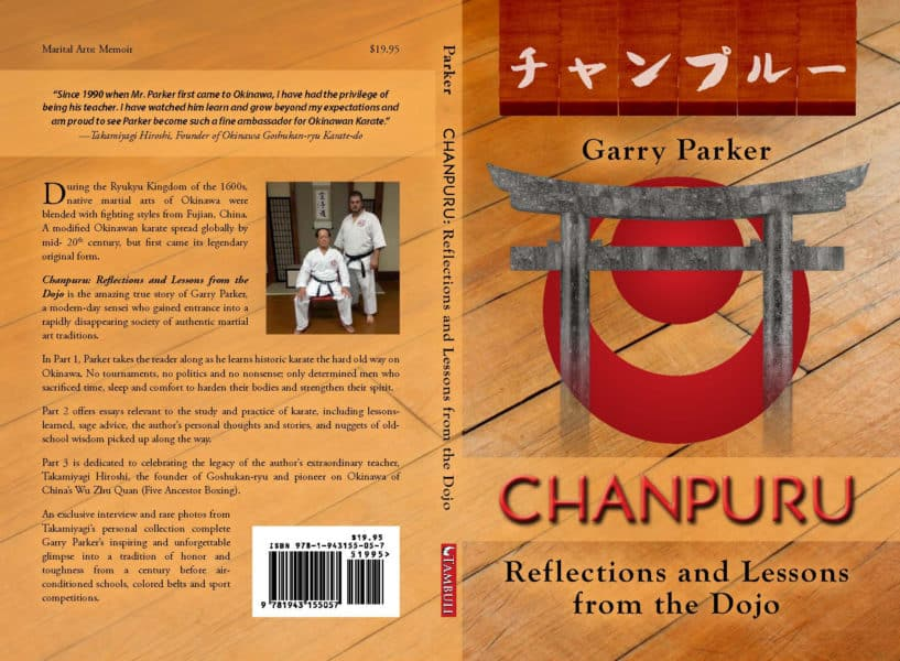 Reflections on New Karate Memoir, Chanpuru